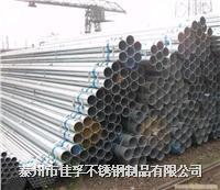 泰州鋼廠生產不銹鋼無縫鋼管