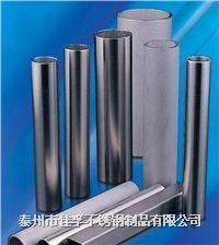 江苏泰州钢材厂生产的不锈钢无缝钢管材质保证管材尺寸达标