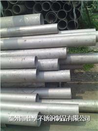 戴南生产管材厂家供应外径159*壁厚4的不锈钢无缝钢管