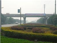 廠前高架橋照片---單擊此文字放大