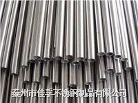 江蘇不銹鋼無縫鋼管廠生產各種尺寸光亮管