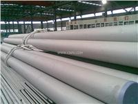 戴南佳孚廠提供各種規格的不銹鋼圓管價格