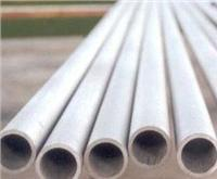 304厚壁管廠家供應外徑127壁厚20的不銹鋼無縫鋼管