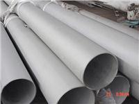 戴南冷拔和冷軋制管廠生產工程用不銹鋼無縫管 外徑32*壁厚2.5