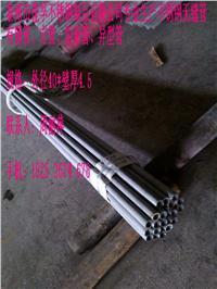 酒廠制造用無縫不銹鋼圓管 外徑108*壁厚3