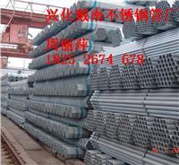 江蘇泰州戴南不銹鋼管道 外徑25壁厚2