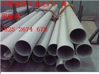 泰州戴南不銹鋼制品廠生產304冷卻水管 外徑89壁厚3