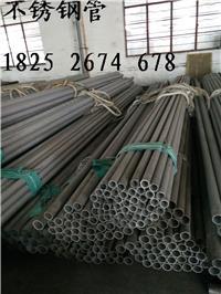 興化戴南不銹鋼制品廠生產礦煤氣管道用無縫鋼管 外徑159*壁厚5