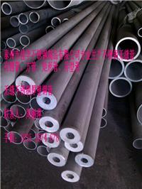 江蘇戴南鋼廠供應304不銹鋼厚壁管 外徑89*壁厚10
