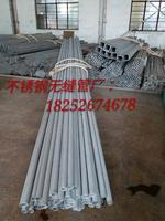 產品設備內外車加工用厚壁不銹鋼無縫管 外徑159*壁厚15