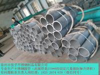 江蘇泰州不銹鋼無縫鋼管廠家供應321無縫管和316L管材