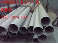 不銹鋼管道用管生產商泰州管材—鋼管廠 常規及非標定做