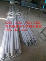 304L不銹鋼無縫鋼管
