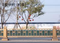生產北京國際俱樂部場地不銹鋼隔離欄桿廠家