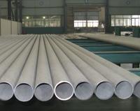 戴南佳孚管业生产的不锈钢无缝管销往上海和北京化工设备厂