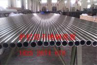 304不锈钢管 316L无缝管厂家佳孚管业