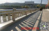 橋梁河邊防撞不銹鋼隔離欄桿