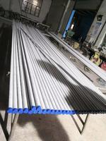 江蘇戴南無縫管材廠供應不銹鋼管子