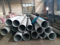 興化鋼管廠家生產軸上用大口徑不銹鋼無縫鋼管