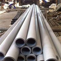 江蘇泰州生產022Cr17Ni12Mo2不銹鋼無縫鋼管