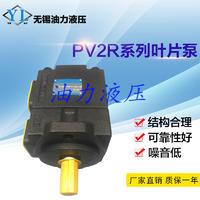 供应高压叶片泵 PV2R2-47-FRAA 定量叶片泵