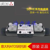 意大利正品电磁阀SDHE-0713P-X 24DC 10S原装ATOS阿托斯电磁阀 SDHE-0713P-X 24DC 10S