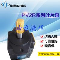供应高品质叶片泵PR2R1-23-F-1高压低噪音 质保一年