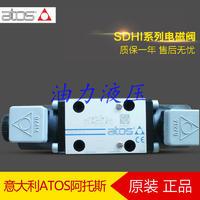 原装意大利阿托斯ATOS电磁阀SDHI-0710 23 **  SDHI-0710 23