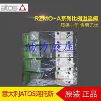 阿托斯ATOS比例溢流阀RZMO-A-010/100/MC,RZMO-A-010/100/MC 20