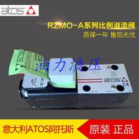 意大利阿托斯ATOS比例溢流阀RZMO-A-010/210,RZMO-A-010/210 20