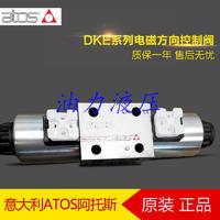 意大利進口阿托斯ATOS電磁方向控制閥DKE-1711-X230AC 質保一年