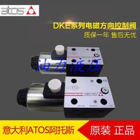 原裝正品意大利阿托斯ATOS電磁方向控制閥DKE-1671 24DC 質保一年 DKE-1671 24DC