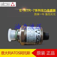 原装正品阿托斯ATOS压力传感器 E-ATR-7/100/I 10 质保一年  E-ATR-7/100/I 10
