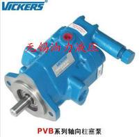 原裝威格士液壓泵PVB5-FRSY-40-CC-12-JA PVB5-FRSY-40-CC-12-JA
