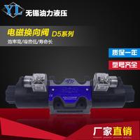 电磁换向阀D5-03-2D2-A2-5 D5-03-2D2-A2-5