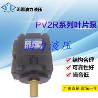 液壓油泵 葉片泵PVL1-23-F-1R-D    PVL1-23-F-1R-D