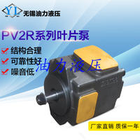 液壓油泵 葉片泵PV2R1-19-F-1-RVV-40 PV2R1-19-F-1-RVV-40