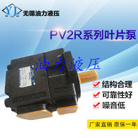 液壓油泵 葉片泵PV2R32-94-33F  PV2R32-94-33F