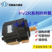 液压油泵 叶片泵PV2R2-33-F-1RU-10 PV2R2-33-F-1RU-10