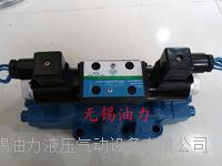 电液阀 34EYO-H20B-T 34EYO-H20B-T