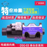 液压电磁换向阀DSG-03-2D2/3C2/3C4/3C6/3C60-D24-N1-50 DSG-03-2D2/3C2/3C4/3C6/3C60-D24-N1-50