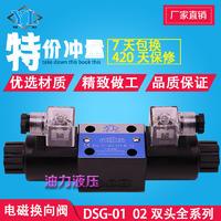 液压阀电磁换向阀DSG-02-3C2-D24-N1-50/DSG-02-3C2-A240-N1-50