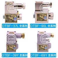 隔爆液压电磁铁DTBF-37/39/69/90/24ZL/36BL/127BL/220BL/36BY DTBF-37/39/69/90/24ZL/36BL/127BL/220BL/36BY