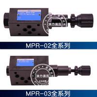 叠加式减压阀MPR-02A-K-3-30 MPR-02A-K-3-30