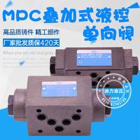叠加式液控单向阀MPC-03B-50-30