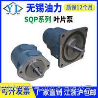 叶片泵  SQP1系列