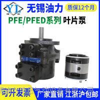 叶片泵  PFED-43045/016