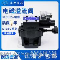 电磁溢流阀  S-BSG-03-2B3B-A240-N1-50