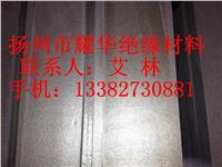 【云母板】【HP-8耐高温金云母板】