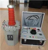 串級式高壓試驗變壓器  BYSB